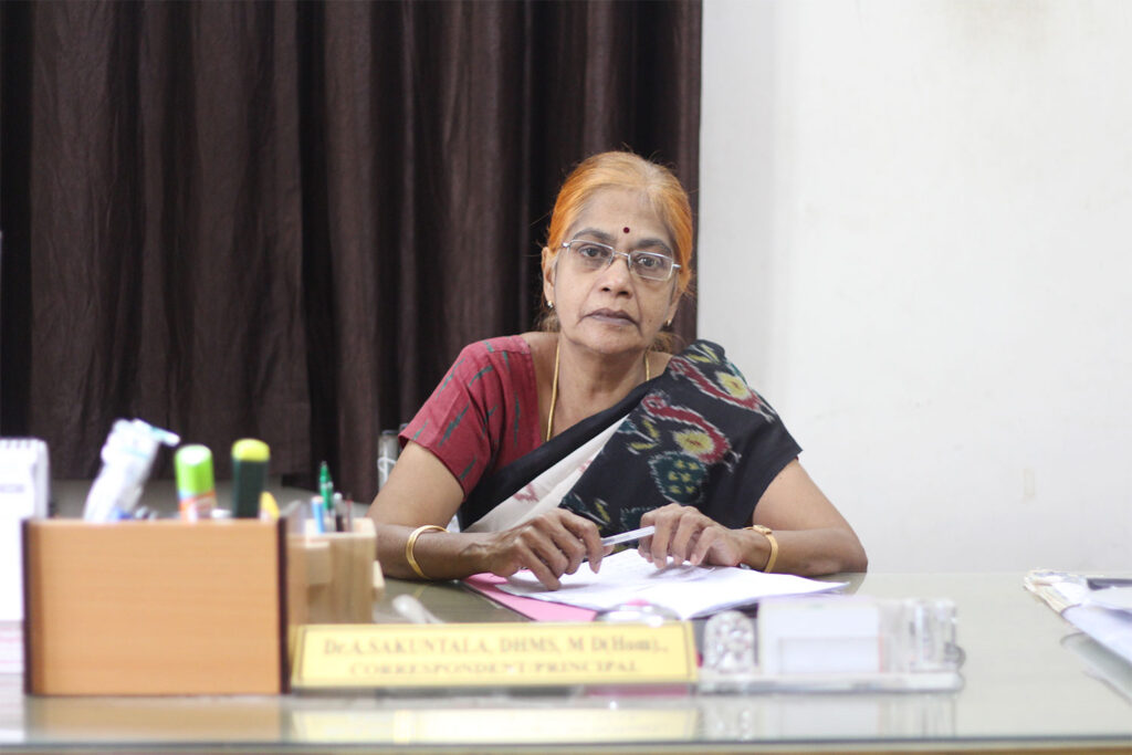 principal-venkateswara-homeopathy-college